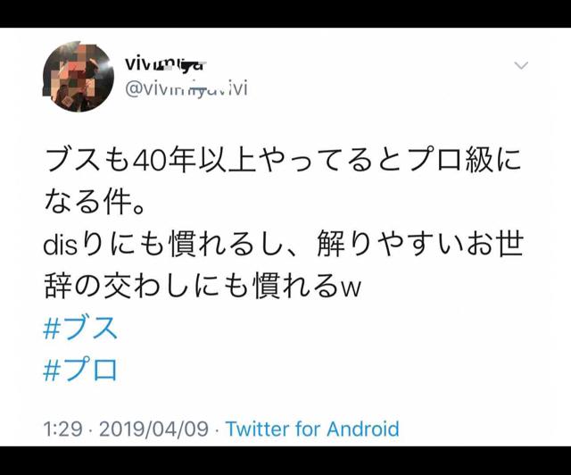 0D269F3C-8C5B-4B20-8F3F-59B1451FB037.jpg