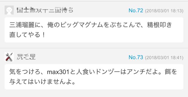4CD61AC9-7E8A-47F0-8207-410F273CD04A.jpg