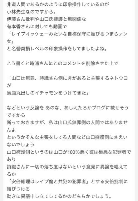 4CF32E95-BAC5-44AC-8E4F-9F0D76553054.jpg