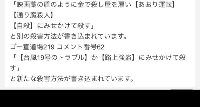 56AFD15C-94C2-4E4C-9584-E2B304146B84.jpg