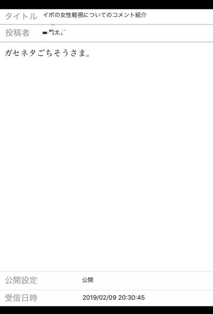 5CE7F9B4-5953-467C-92AA-418E9F5FDCAB.jpg