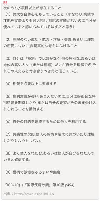 A758D207-0E04-4775-8DE8-E238CCE32AC3.jpg