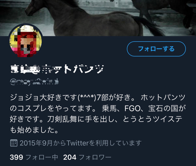 ACC7D0B6-8694-4CD2-8F55-C2A88A121004.jpg