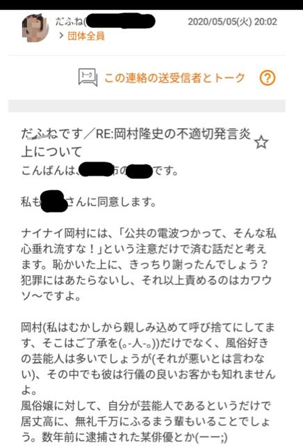 CC2CAE91-A78D-42EE-B380-9BF5AE410839.jpg