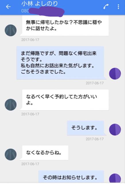 DB8A0425-3751-431E-9562-7DA08CBA943B.jpg