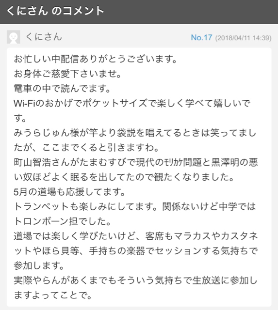 FB33146E-7409-4C96-8B30-C039DD2CDE0B.jpg